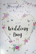 Daughter & Son in Law Wedding Day Card